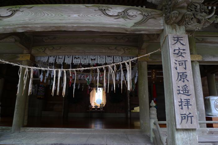 日向の国の神社  天岩戸神社  21