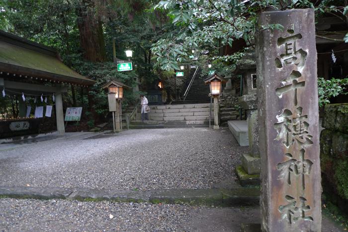 日向の国の神社  高千穂神宮  3