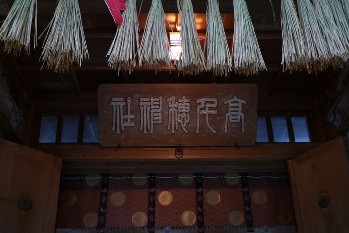 日向の国の神社  高千穂神宮  10
