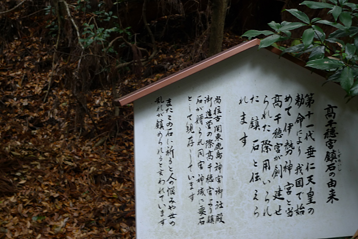 日向の国の神社  高千穂神宮  17