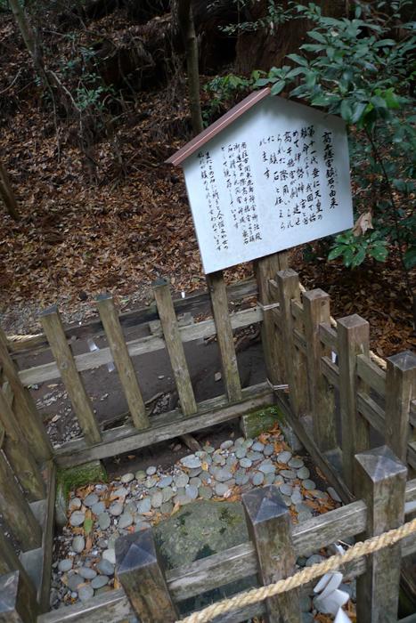 日向の国の神社  高千穂神宮  18