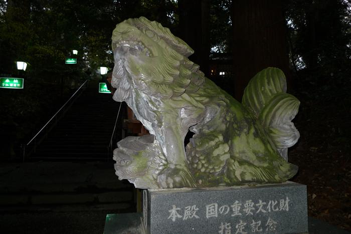 日向の国の神社  高千穂神宮  5