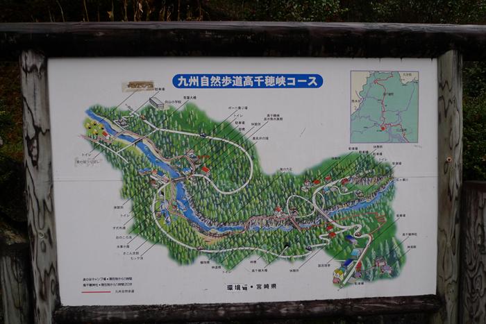 高千穂峡  1