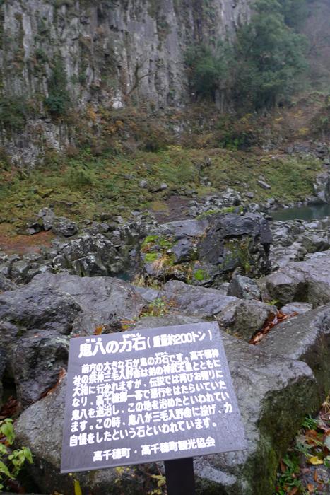 高千穂峡  10