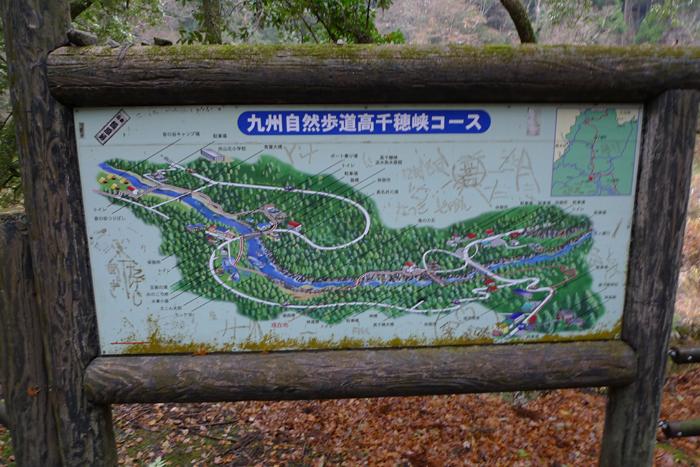 高千穂峡  12
