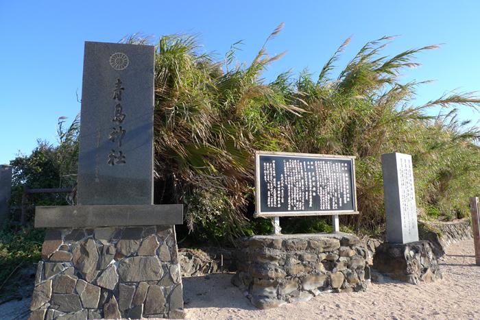 日向の国の神社 青島神社  11