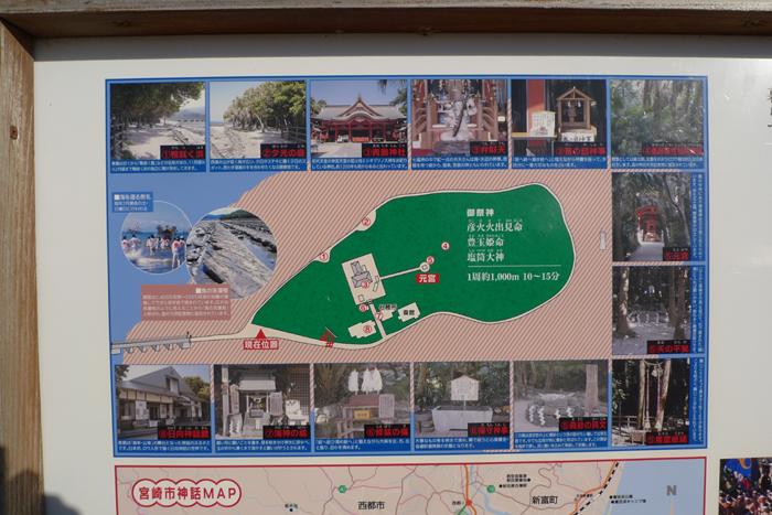 日向の国の神社 青島神社  13