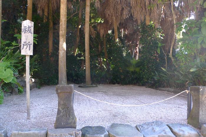 日向の国の神社 青島神社  19