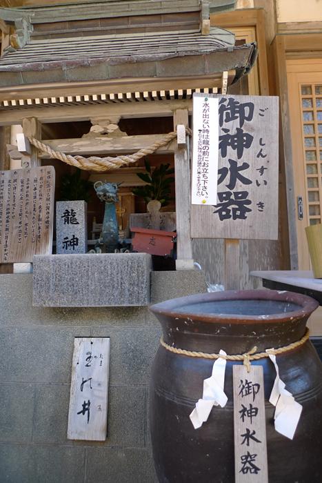 日向の国の神社 青島神社  20