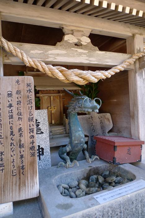 日向の国の神社 青島神社  21