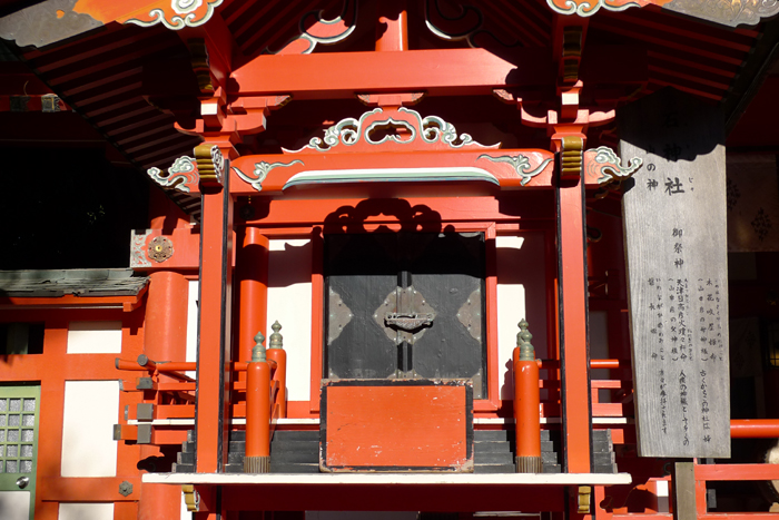 日向の国の神社 青島神社  30