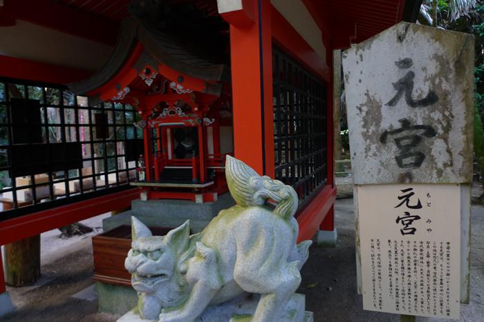 日向の国の神社 青島神社  36