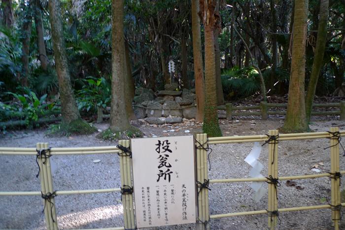 日向の国の神社 青島神社  37
