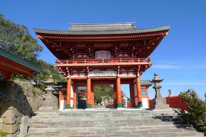 日向の国の神社 鵜戸神宮  9
