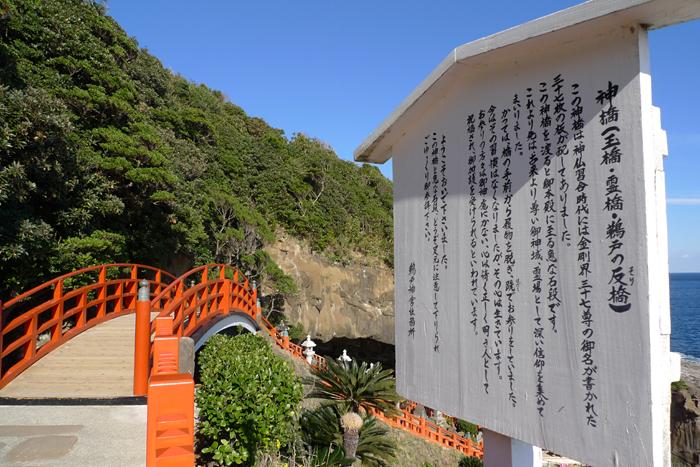 日向の国の神社 鵜戸神宮  15