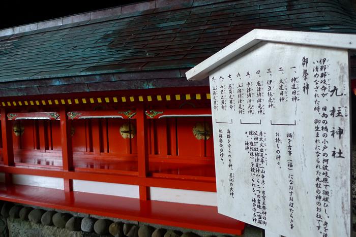 日向の国の神社 鵜戸神宮  21