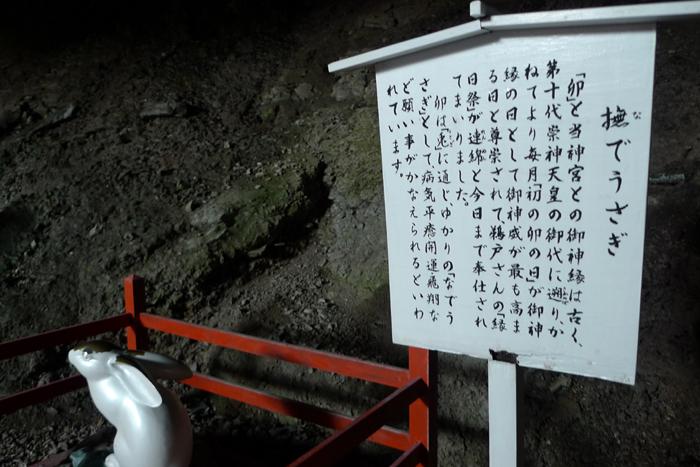 日向の国の神社 鵜戸神宮  26