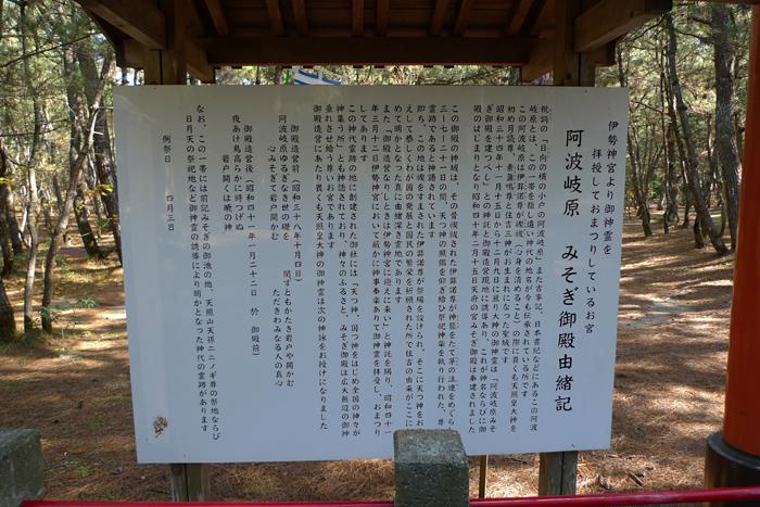 日向の国の神社 みそぎ御殿  1