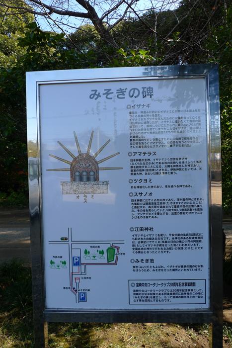 日向の国の神社 みそぎ御殿  9