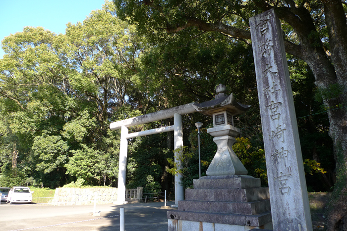 日向の国の神社 宮崎神宮  1