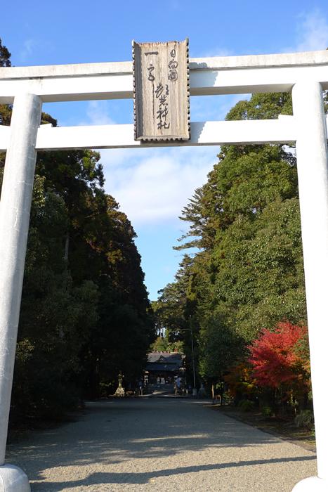 日向の国の神社 都農神社  3