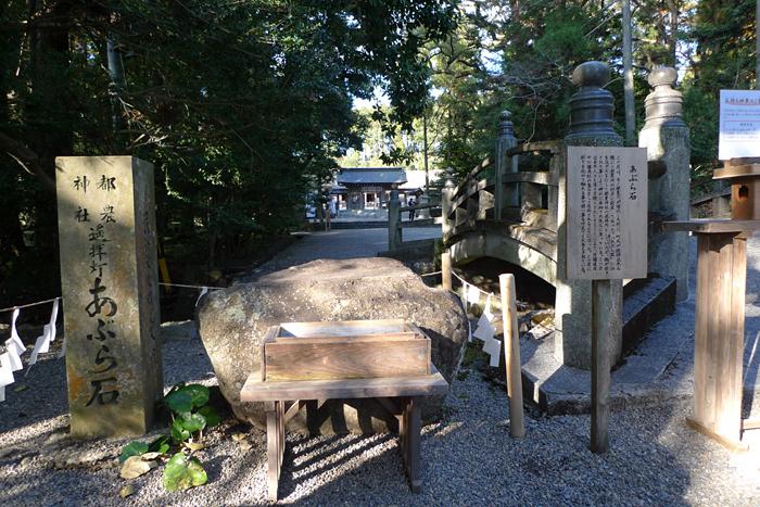 日向の国の神社 都農神社  5