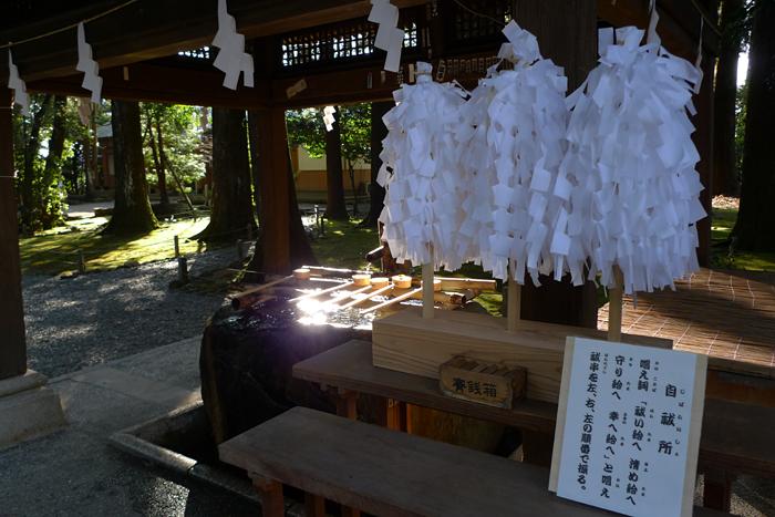 日向の国の神社 都農神社  13