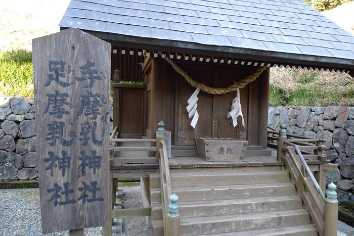 日向の国の神社 都農神社  29