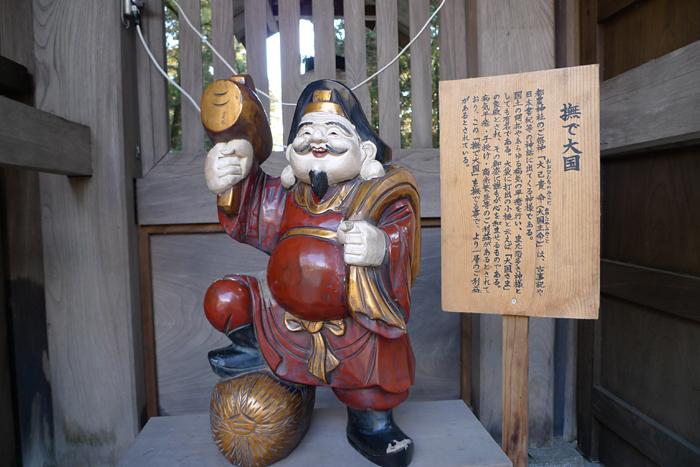 日向の国の神社 都農神社  32