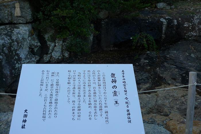 日向の国の神社 大御神社  16