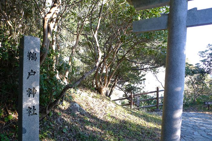 日向の国の神社 鵜戸神社  4