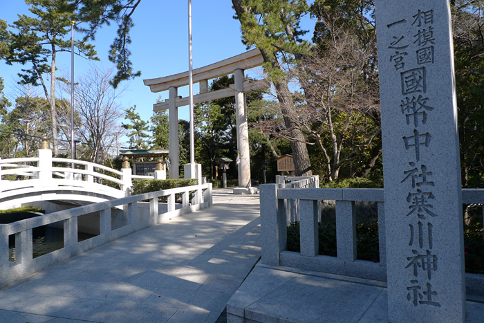 相模の国の神社  寒川神社  3