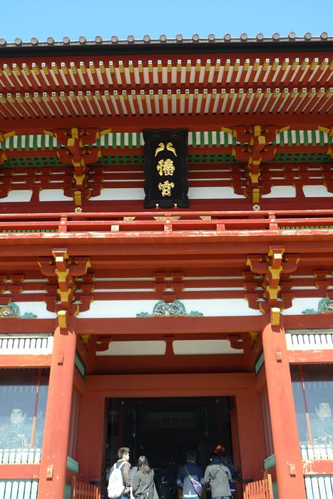 相模の国の神社 鶴岡八幡宮  7