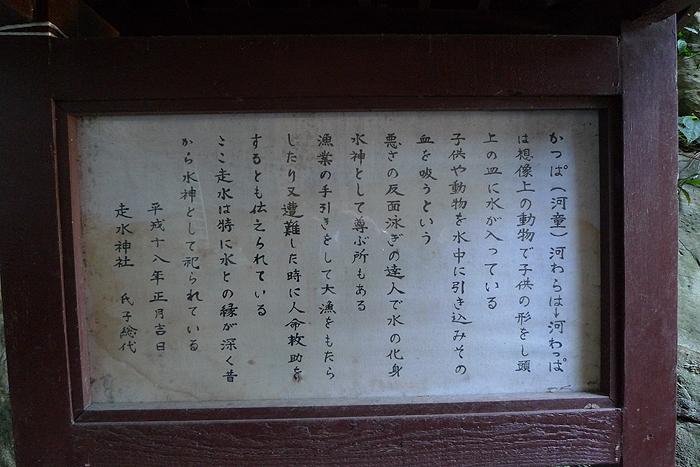 相模の国の神社 鶴岡八幡宮  29