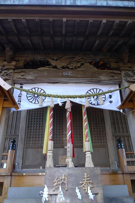 相模の国の神社  走水神社  8