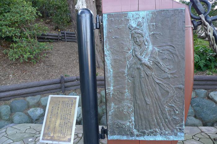 相模の国の神社  走水神社  13