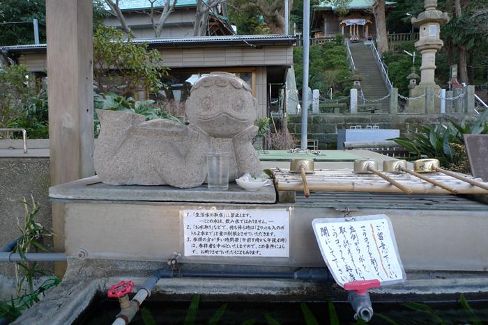 相模の国の神社  走水神社  1