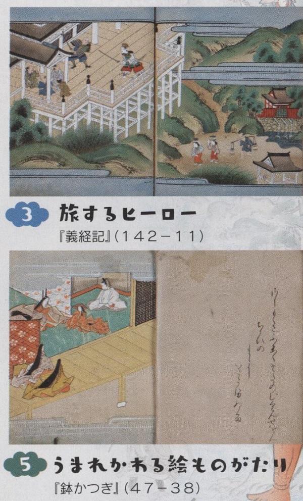 イメージ (21)