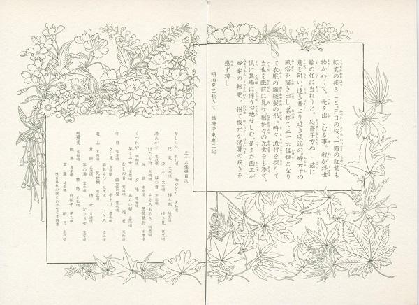 イメージ (15)