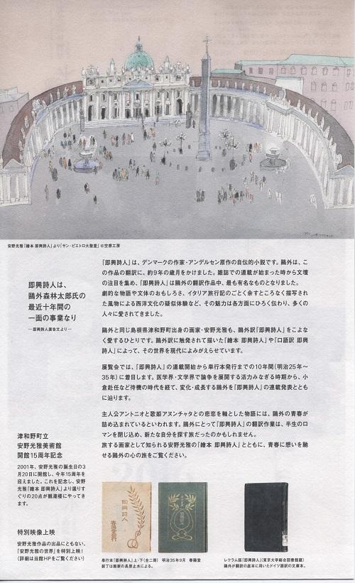 イメージ (83)