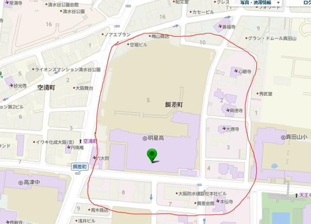 真田丸2-2