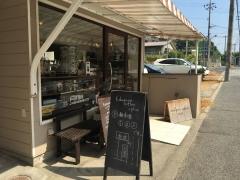 fukagawacoffee