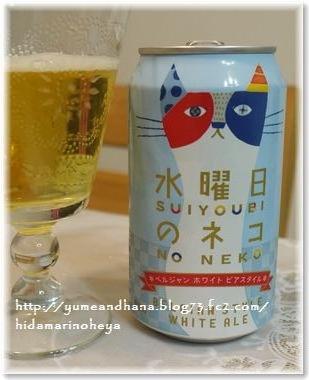 001-ビール160608-2
