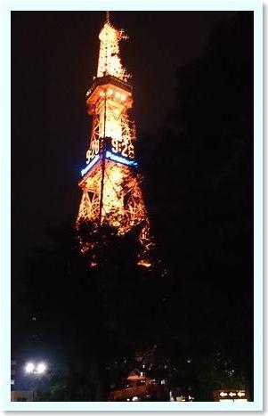001-テレビ塔160909-3-1