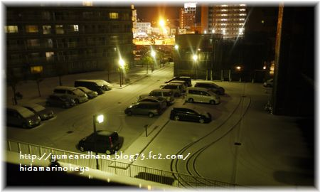 001-雪2-161020-1922