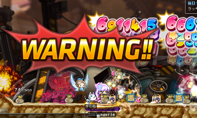 MapleStory Warning!!