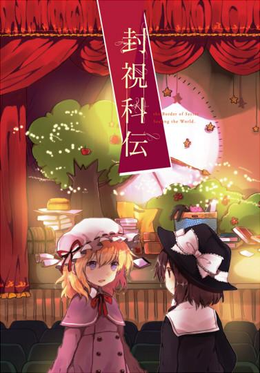 fushi_cover_h1.jpg