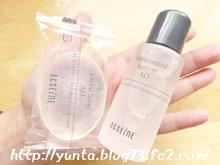 アクセーヌ 洗顔石鹸+化粧水の大きさ☆
