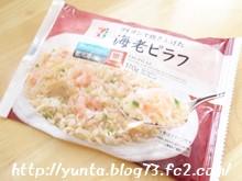 オマケの冷凍食品1個