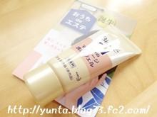 花王ビオレ 30秒のマッサージ洗顔ジェル(試供品)
